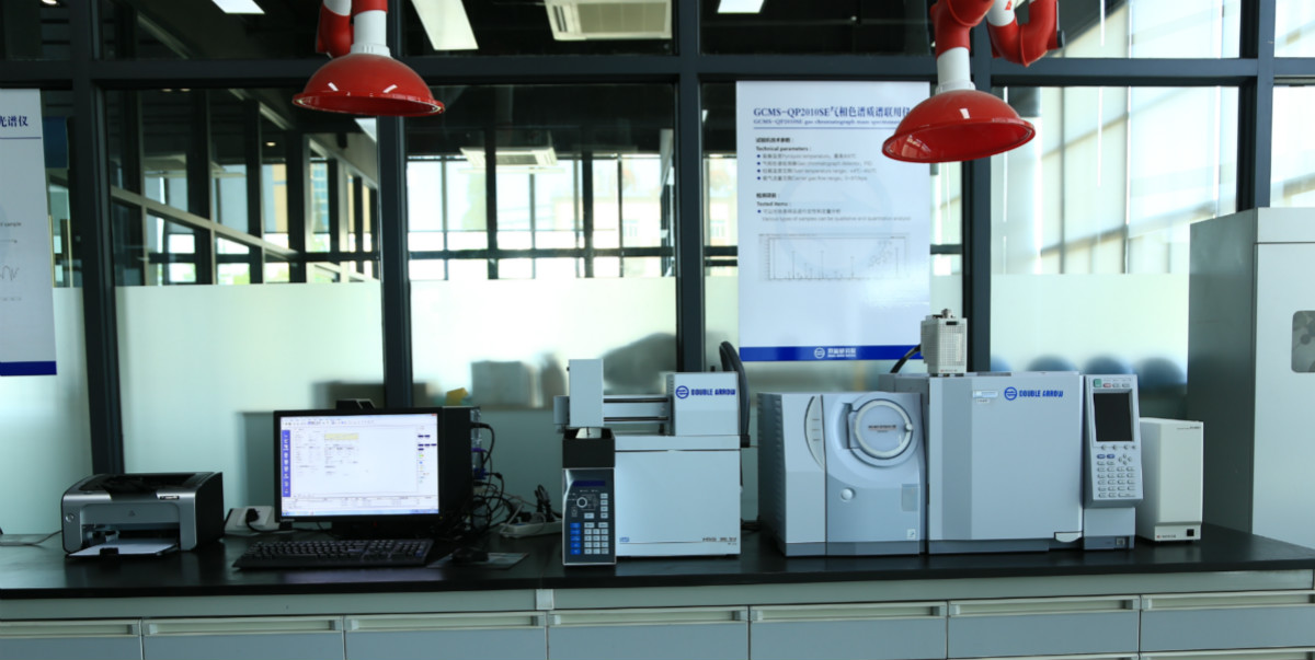 GCMS-QP2010SE Gas Chromatography Mass Spectrometry